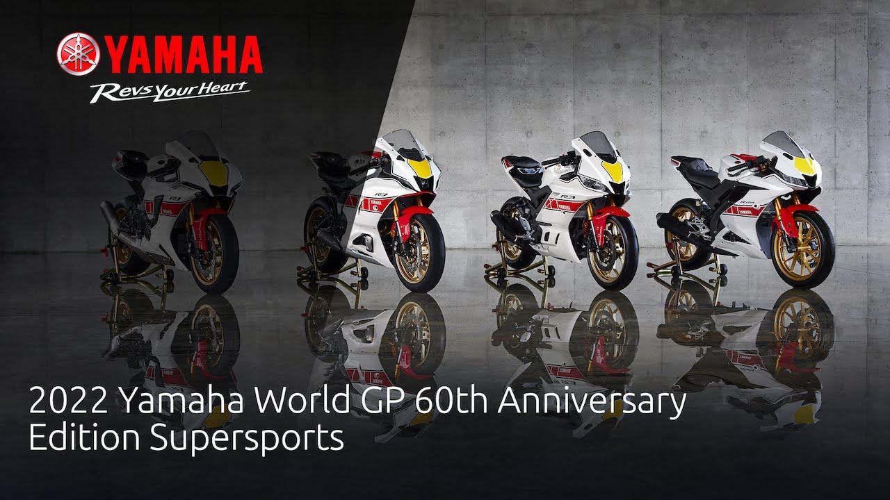 画像: 【動画】2022 Yamaha World GP 60th Anniversary Edition Supersports www.youtube.com