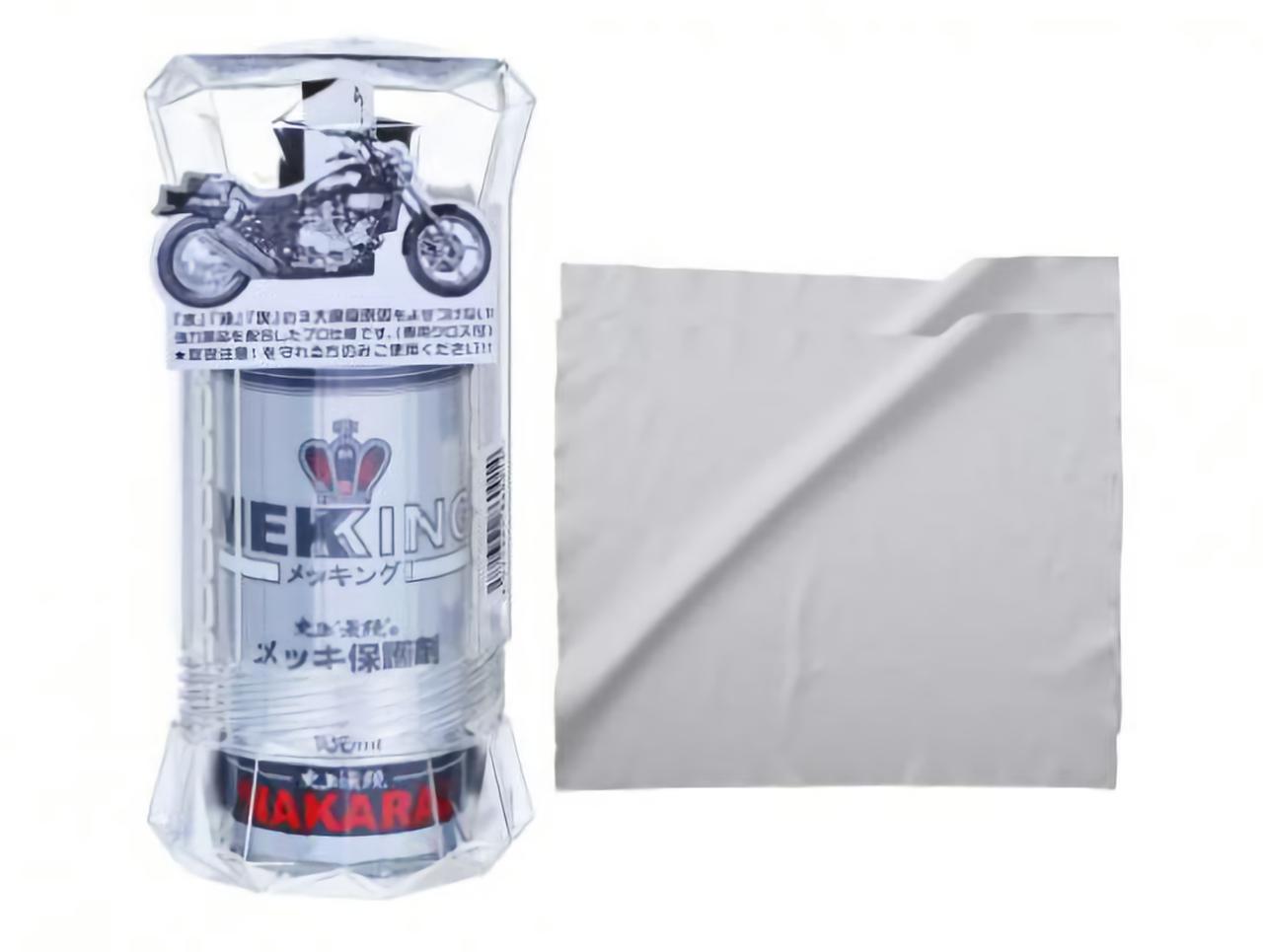 """画像: NAKARAI メッキング 容量:100ml 付属品:史上""""最鏡""""クロス×2 税込価格:5980円"""
