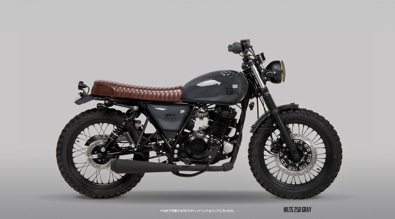 画像2: マットモーターサイクルズ「ヒルツ250」【1分で読める 2021年に新車で購入可能な250ccバイク紹介】