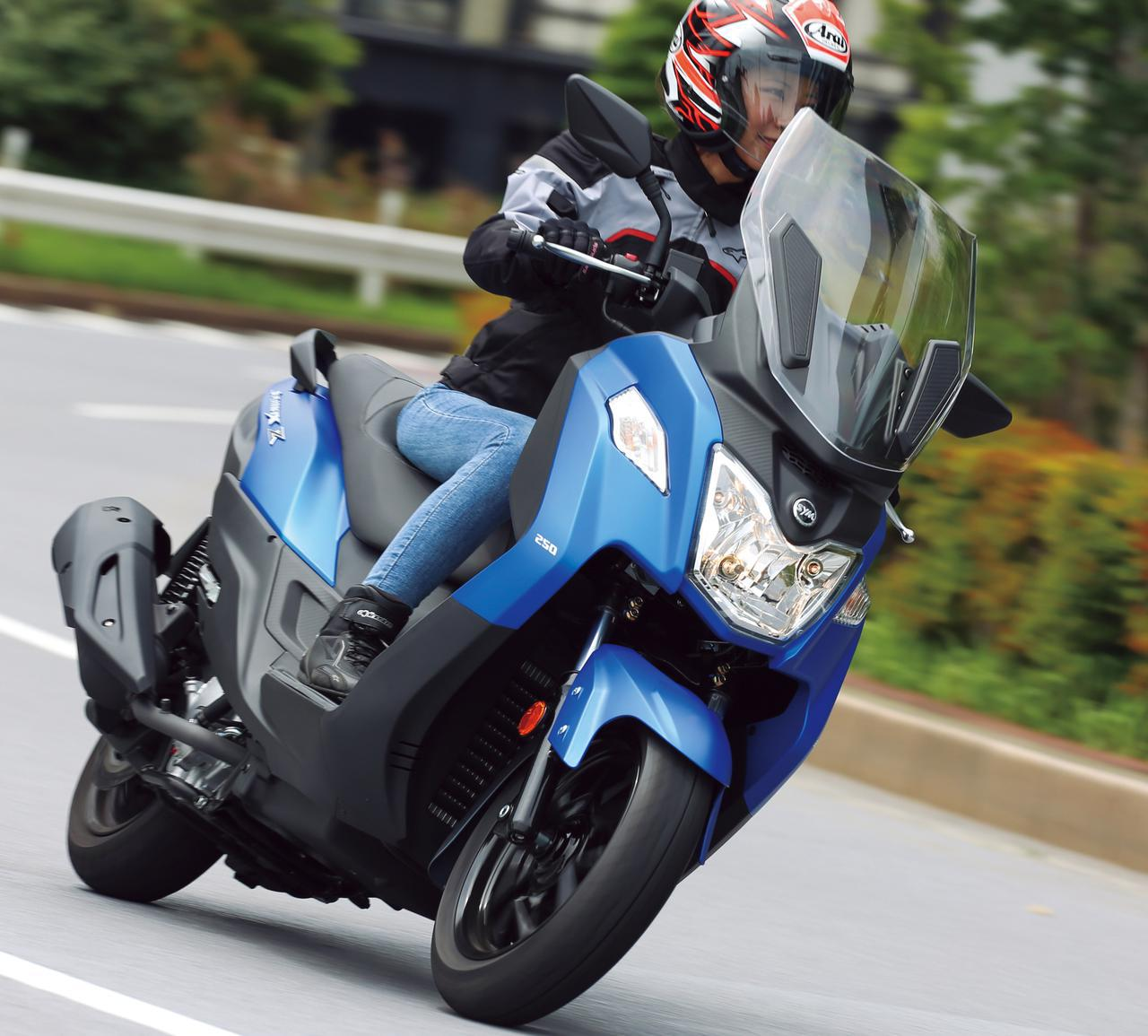 画像: 【インプレ】SYM「JOYMAX Z250」(2020年) - webオートバイ
