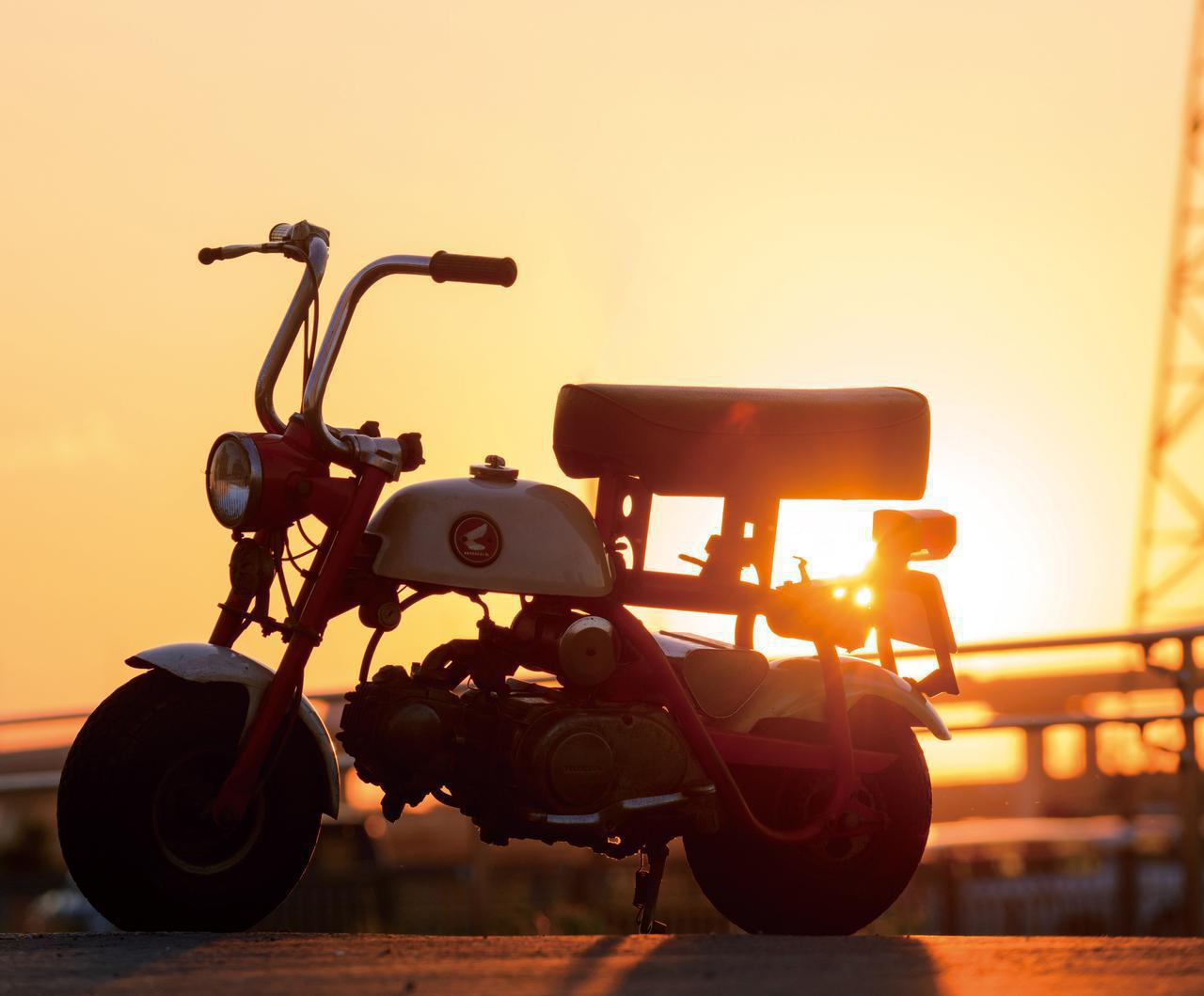画像: 【ショートストーリー/文:太田安治】ホンダ・モンキーZ50M - webオートバイ