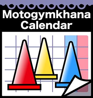画像: Motogymkhana Calendar - 二輪ジムカーナの練習会・大会情報サイト