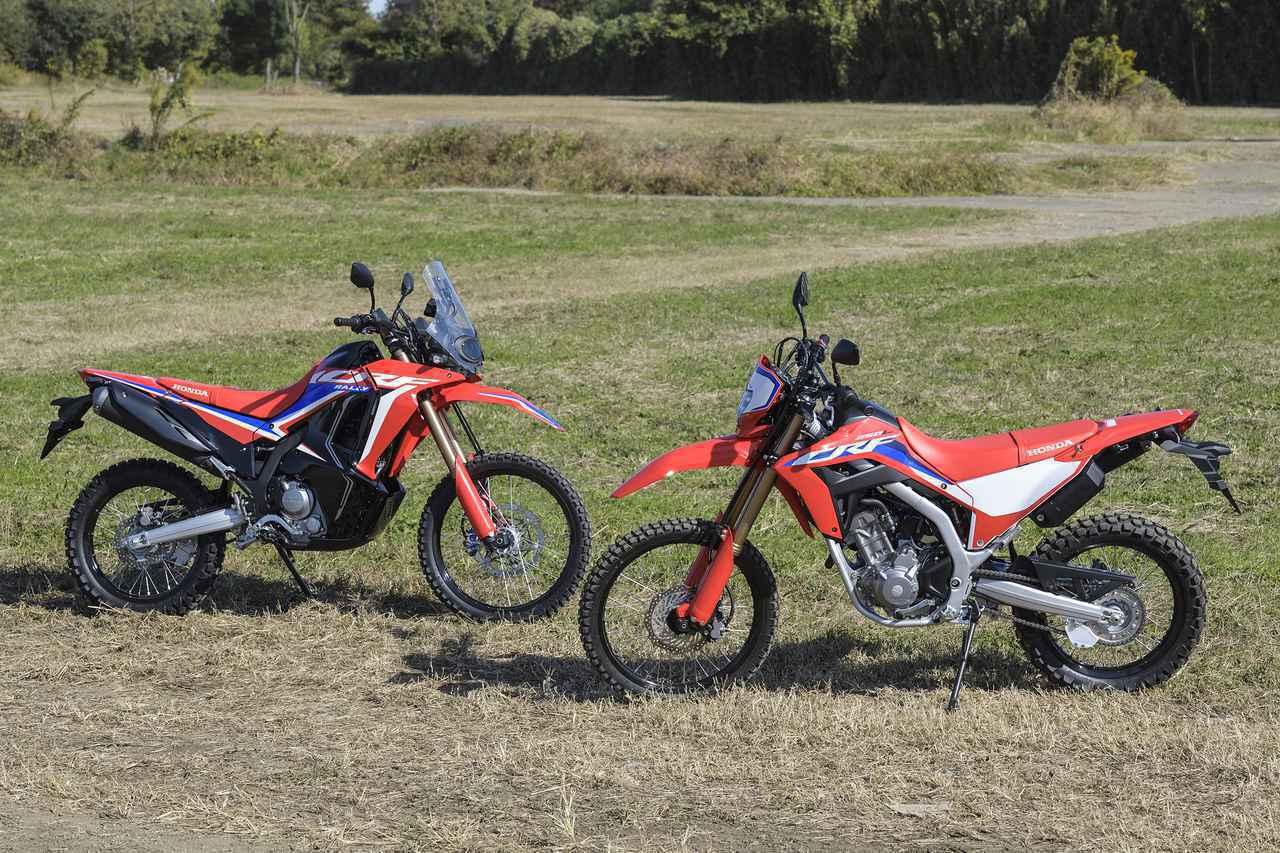 画像: ▲ホンダはCRF250LとCRF250ラリーを2020年末にモデルチェンジ。希少な新型オフロードバイクだ。
