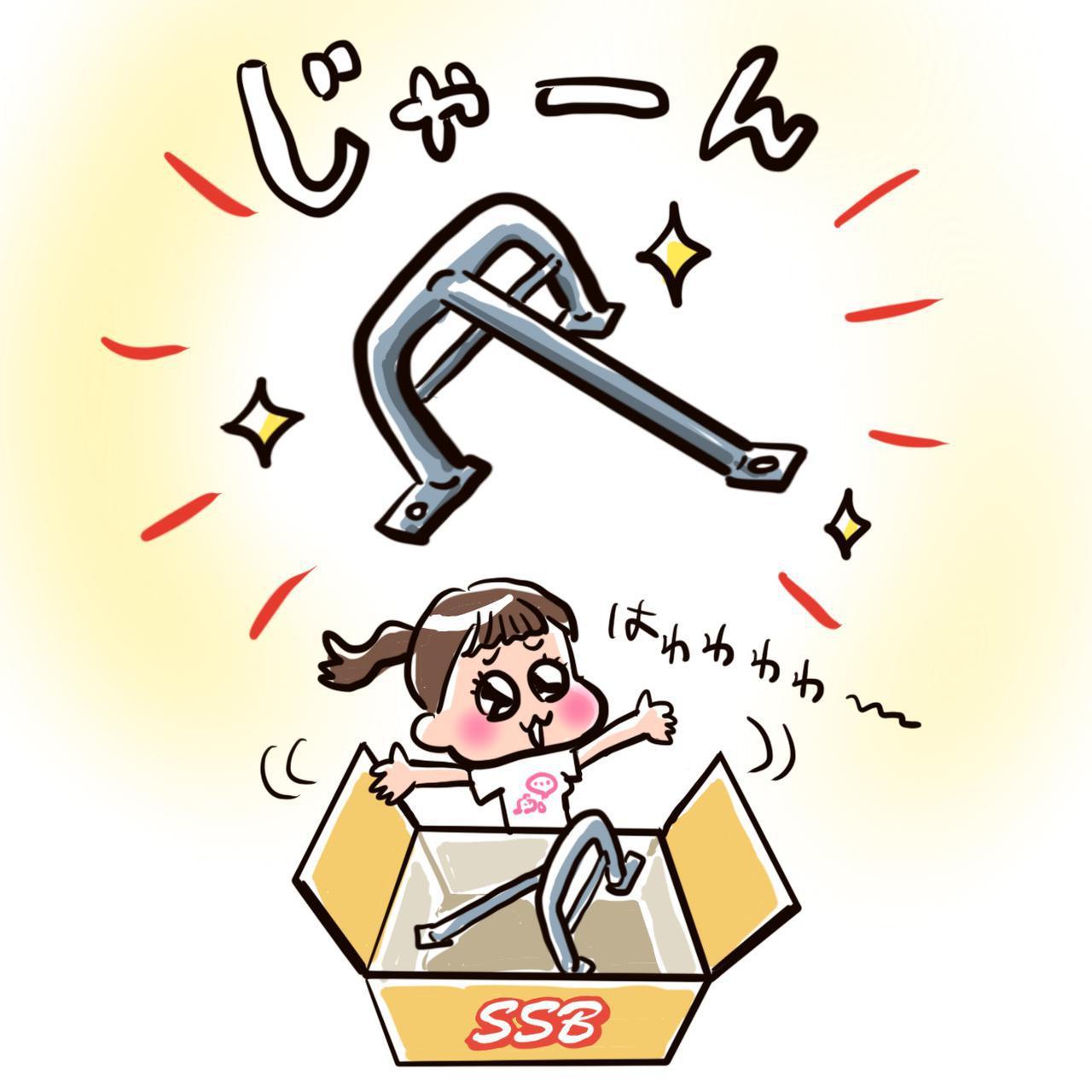 画像: ひとつひとつ手作りで制作しているSSB。箱から開けたときに嬉しくなるような仕上がりにしていますとのこと。SSBをバイクにつけたときを想像するだけでほれぼれしちゃいますね!