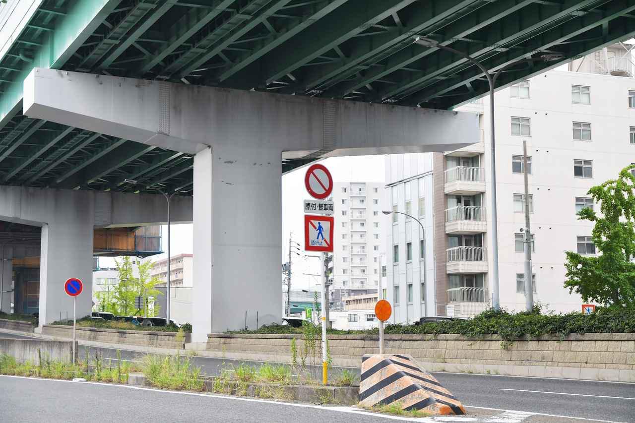 画像1: 日本二輪車普及安全協会の通行規制区間情報は、原付や二輪通行禁止区間を調べるのに頼りになるぞ〈若林浩志のスーパー・カブカブ・ダイアリーズ Vol.97〉