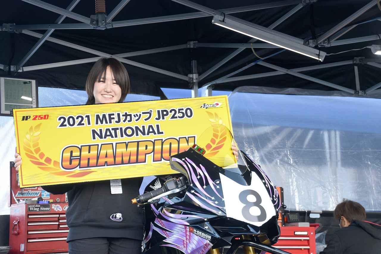 画像: 梶山、フル参戦初年度で国内ライセンスクラスチャンピオンです!
