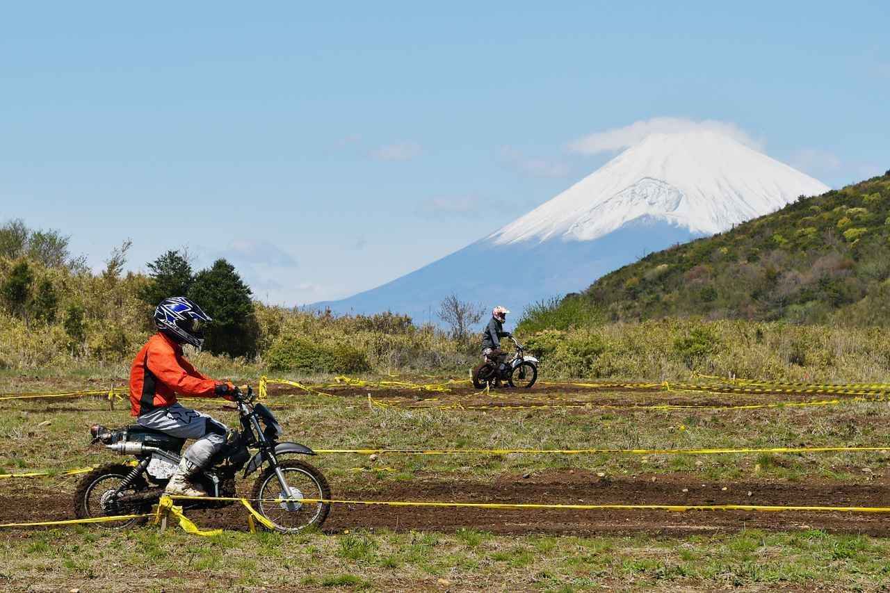 画像: 快晴と強風とカブ三昧な「南箱根カブパラダイス」に行ってきたよ。 - webオートバイ