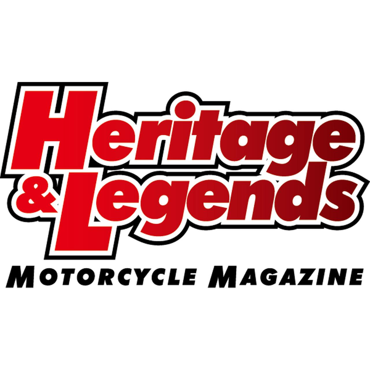 画像: Heritage&Legendsのバックナンバーはこちら