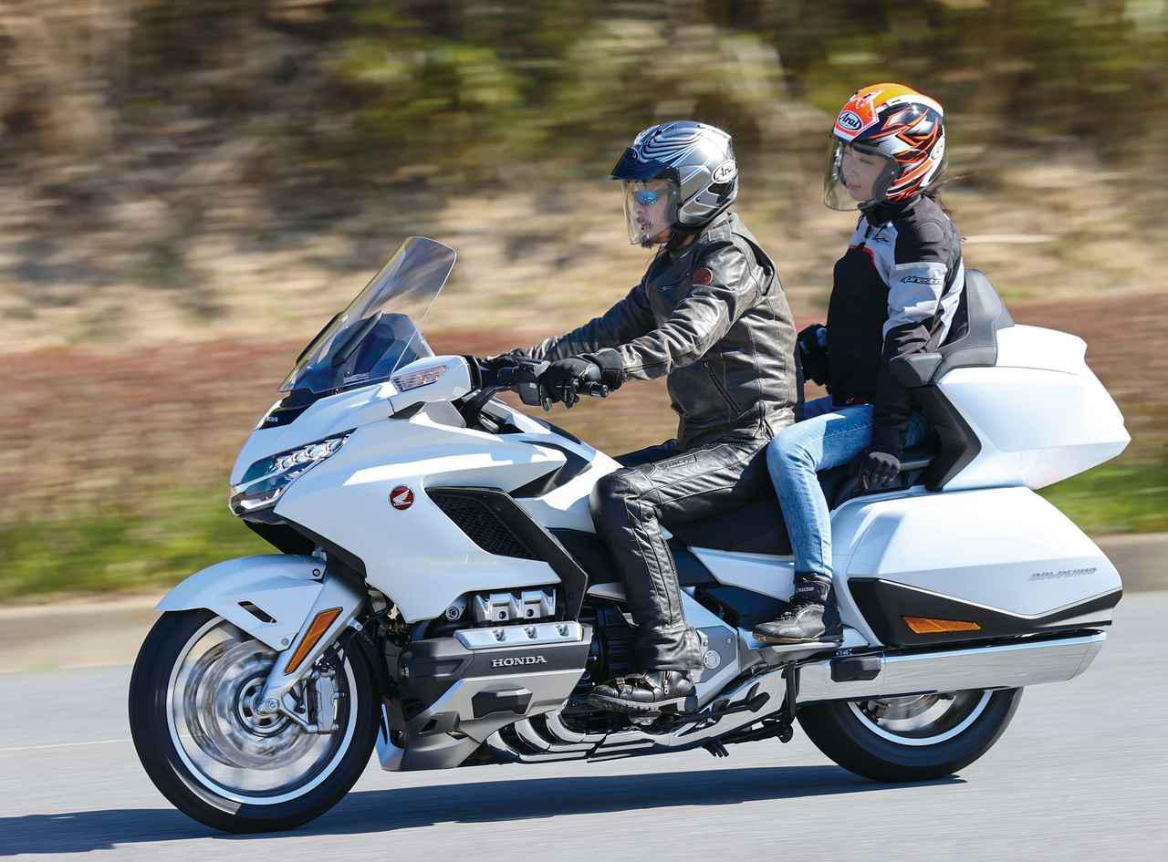 画像: 【インプレ】ホンダ「ゴールドウイングツアー」(2021年) - webオートバイ