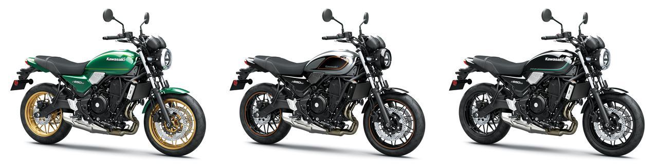 画像2: カワサキが「Z650RS」を正式発表! 水冷2気筒649ccエンジンを搭載したネオレトロスタイルの新型ネイキッドバイク【2022速報】