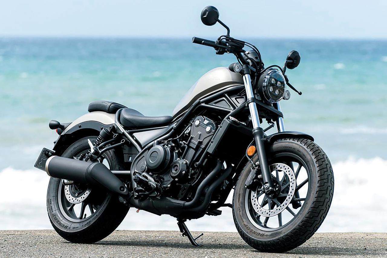画像: Honda Rebel 500 ●水冷4ストDOHC4バルブ並列2気筒●471㏄●46PS/8500rpm●4.4kg-m/6500rpm●190kg●690mm●11L●130/90-16・150/80-16 税込価格:79万9700円