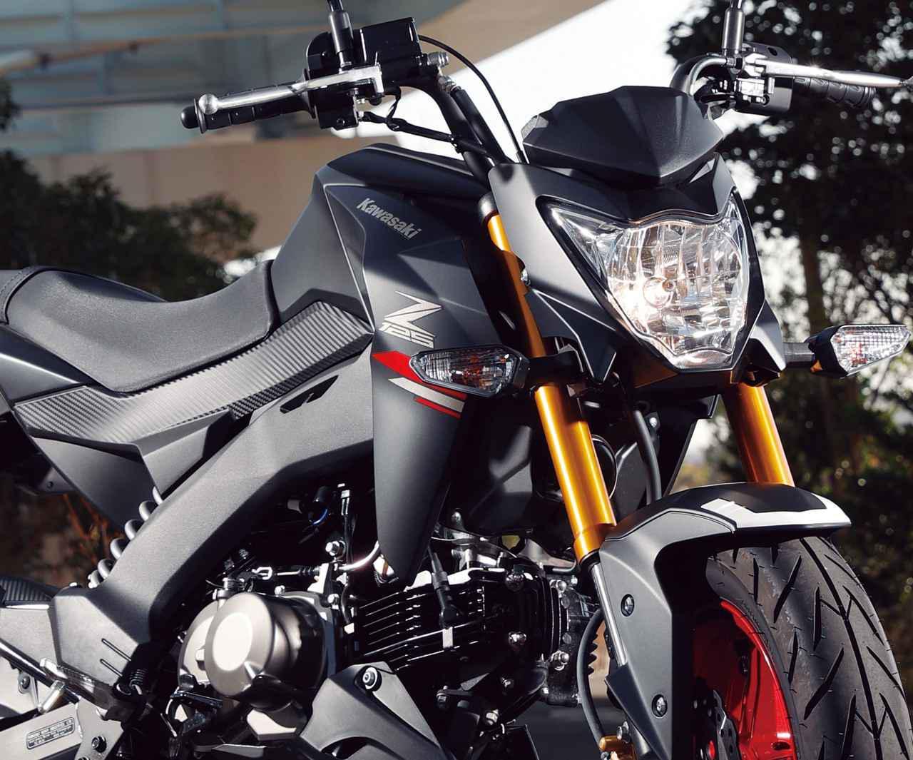 画像: カワサキ「Z125プロ」インプレ・解説(2021年) - webオートバイ