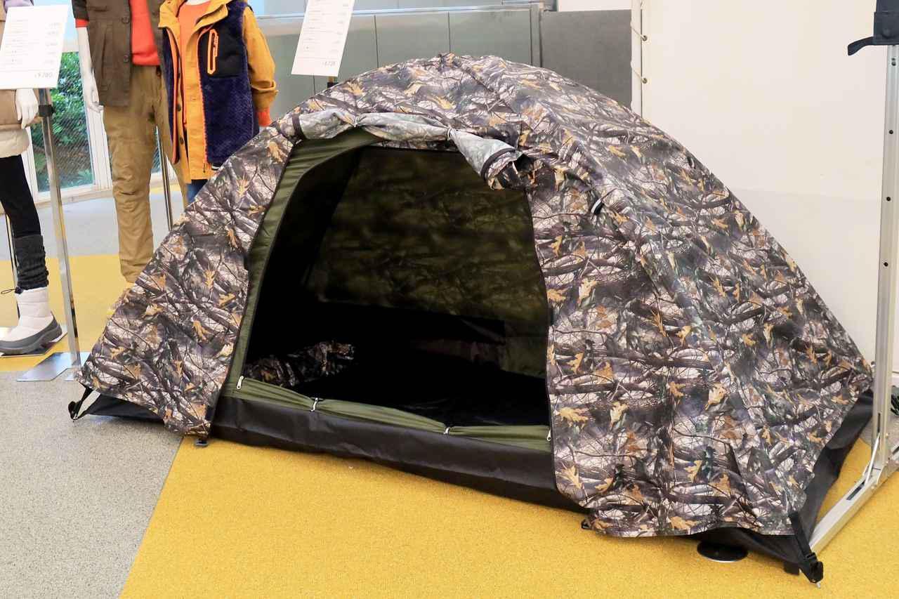 画像: ▲ワークマン「BASICドームテント」/税込価格4,900円