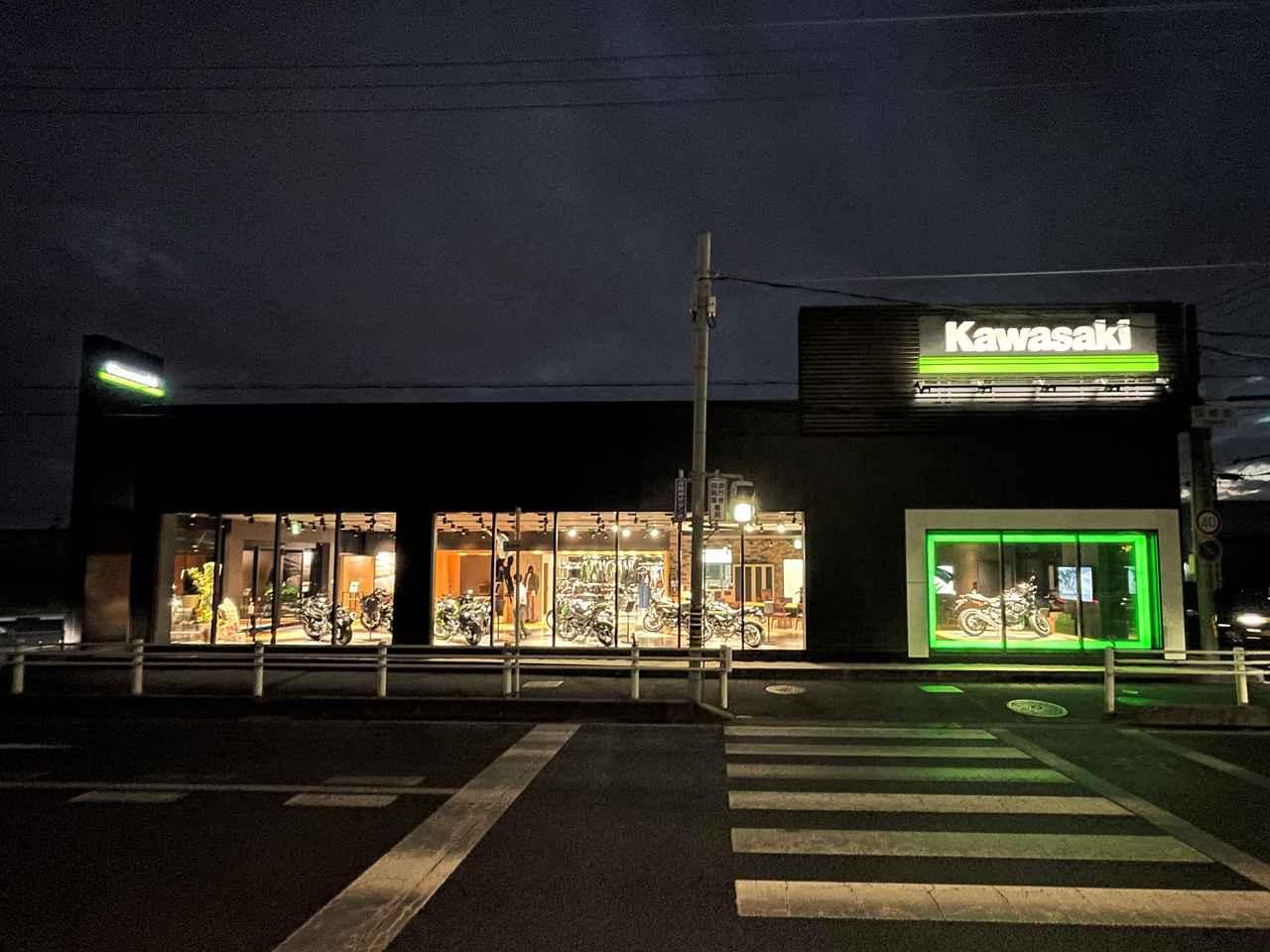 画像1: 愛知県豊橋市にカワサキ専門店「カワサキ プラザ豊橋」が10月1日(金)オープン