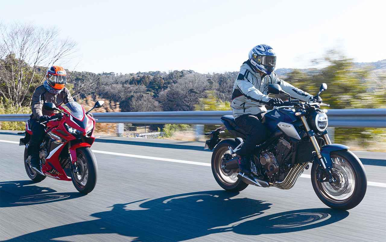 画像: 【比較インプレ】ホンダ「CB650R」「CBR650R」(2021年) - webオートバイ