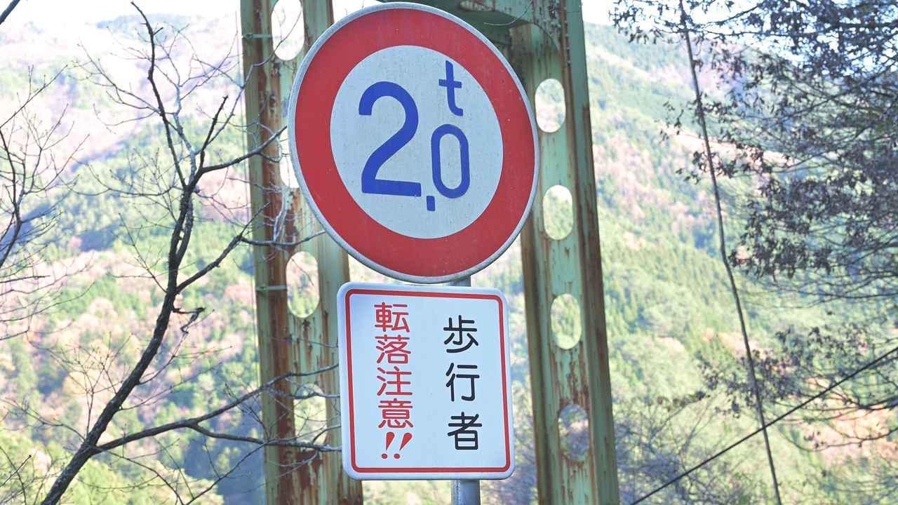 画像3: 吊り橋をバイクで渡る、その感覚はまるで空中浮遊!? 山深き大井川上流部を巡る〈関野温の絶景もとめて撮影旅 Vol.3〉【静岡県】