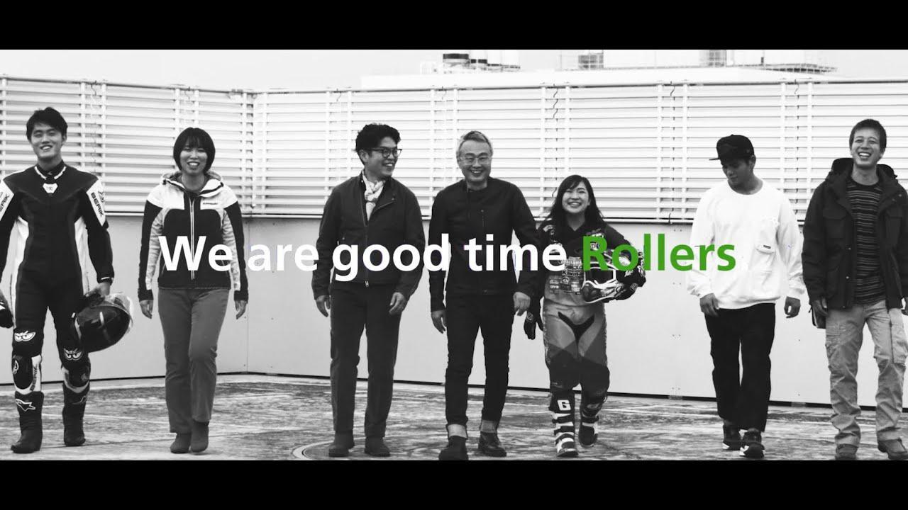 画像: 【2021年10月1日に公開された動画】楽しんじゃえ宣言。We are good times rollers www.youtube.com