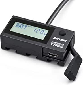 画像: Amazon | デイトナ バイク用 USB電源&電圧計 USB-C PD3.0対応 急速充電 18W iPhone/Android対応 イープラスチャージャー 17239