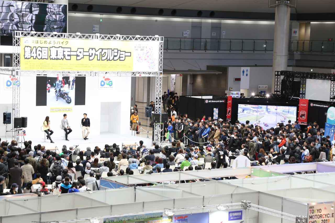 画像1: 第49回 東京モーターサイクルショーは2022年3月25日~27日に東京ビッグサイトで開催予定 - webオートバイ