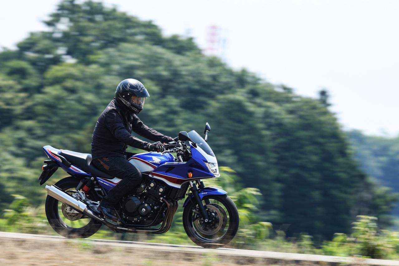 画像: 【インプレ】ホンダ「CB400SB」(2021年) - webオートバイ