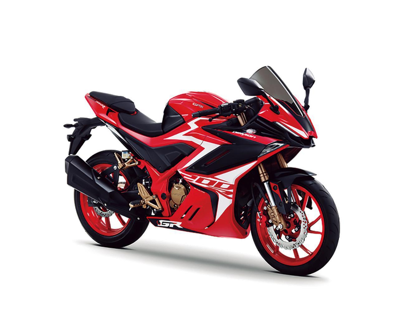 画像: GPX「デーモンGR200R」 - webオートバイ