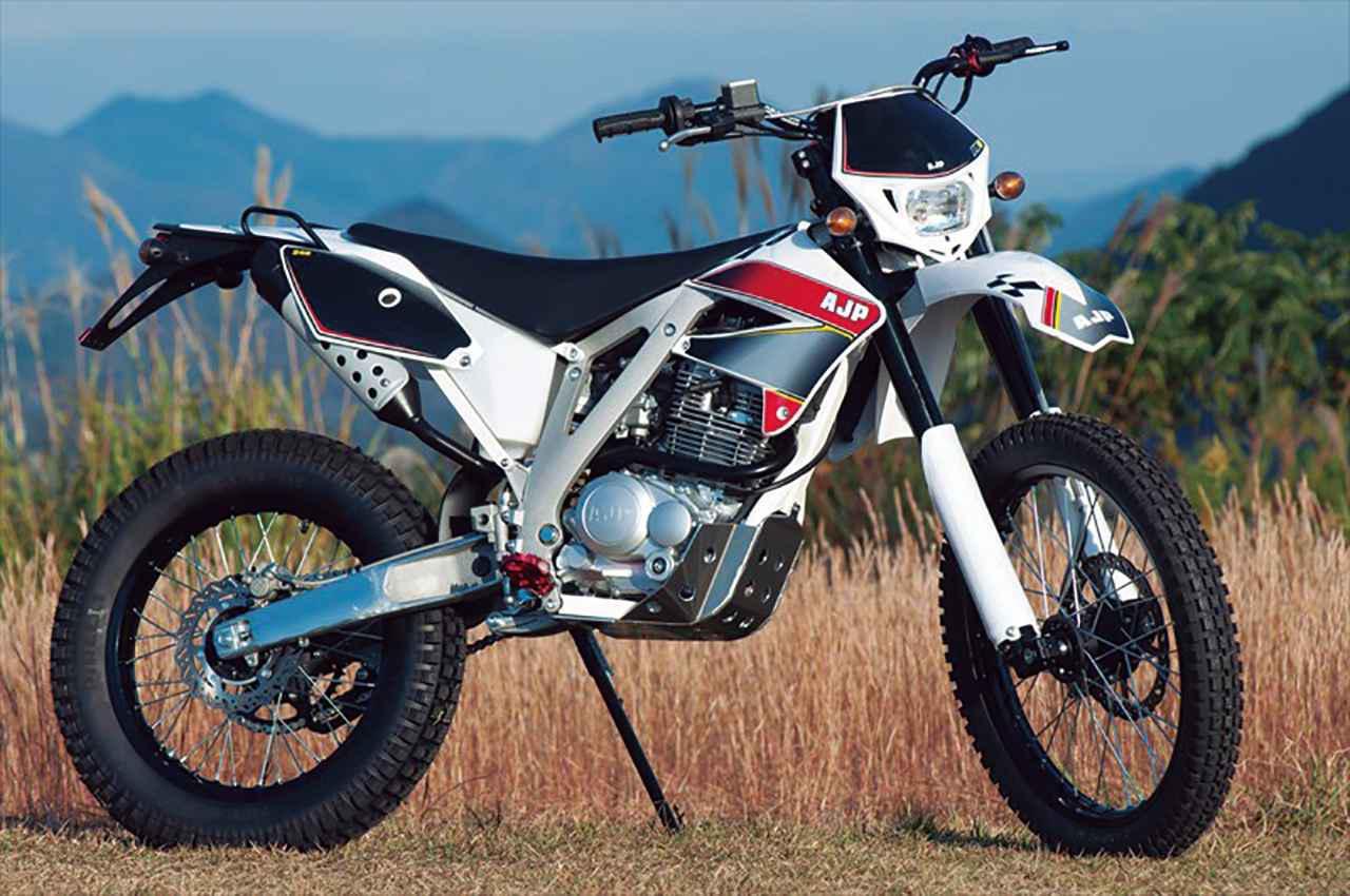画像: AJP「PR4 トレール」 - webオートバイ