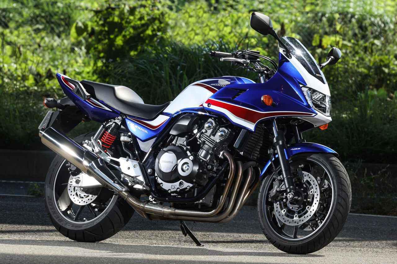 画像: Honda CB400 SUPER BOL D'OR ●水冷4ストDOHC4バルブ並列4気筒●399cc●56PS/11000rpm●4.0kg-m/9500rpm●206kg●755mm●18L●120/60ZR17・160/60ZR17 税込価格 レッド、ブルー:108万4600円 ブラック:104万600円