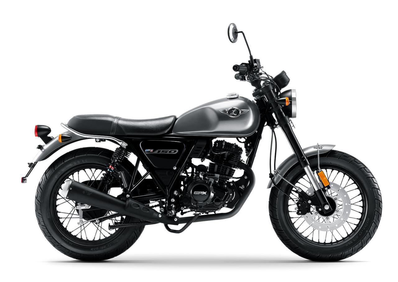 画像1: GPX「レジェンド 250ツインII」【1分で読める 2021年に新車で購入可能な250ccバイク紹介】