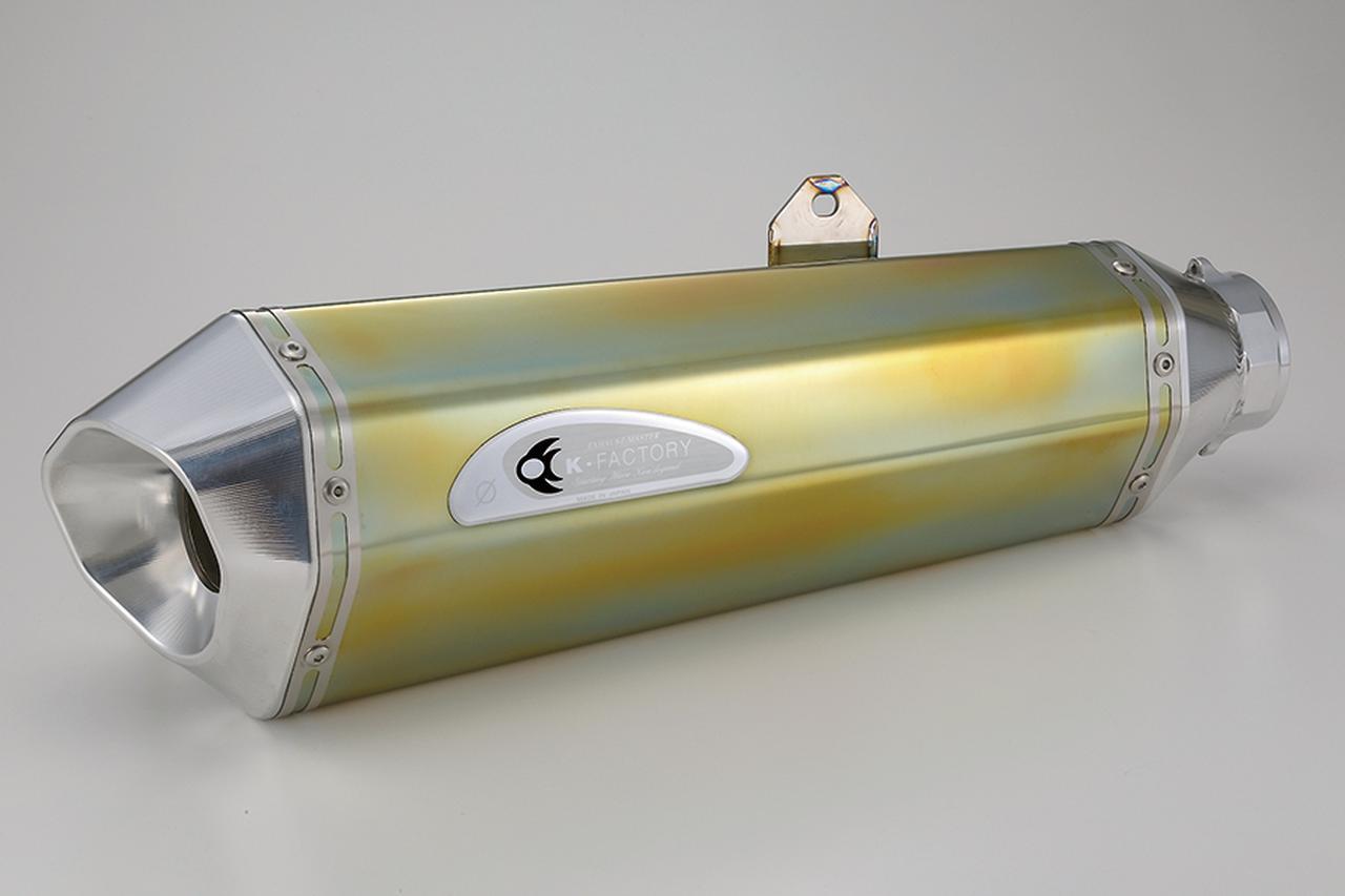 画像1: ケイファクトリー GPZ900R用『チタン製2本出しスリップオンマフラー』