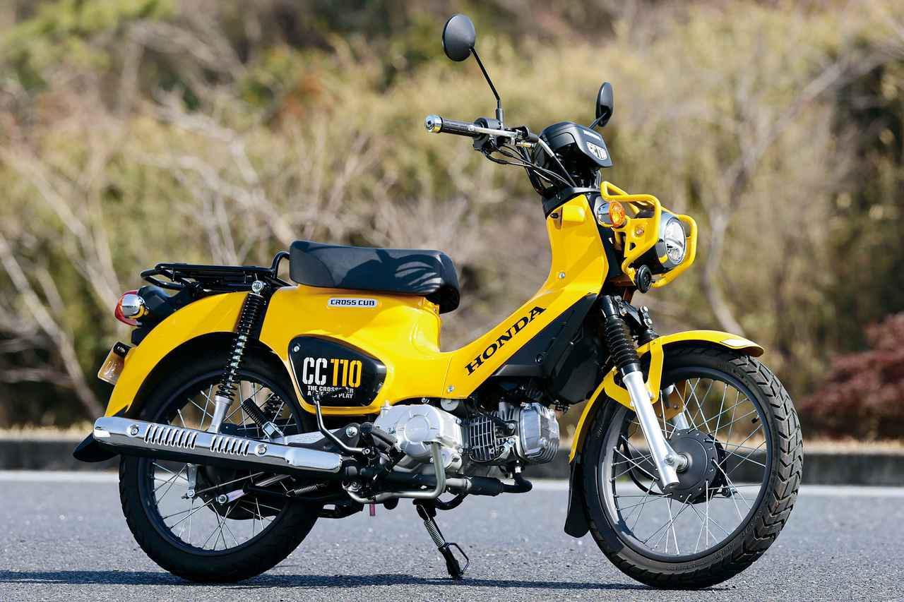 画像: Honda CROSS CUB 110 ●空冷4ストOHC単気筒●109cc●8.0PS/7500rpm●0.87kg-m/5500rpm●106kg●784mm●4.3L●80/90-17・80/90-17 税込価格 STDカラー:34万1000円 くまモンバージョン:35万2000円