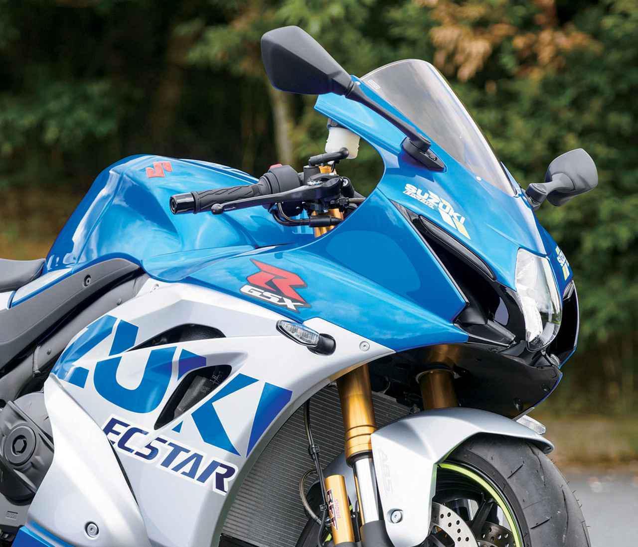 画像: スズキ「GSX-R1000R ABS」ヒストリーガイド - webオートバイ