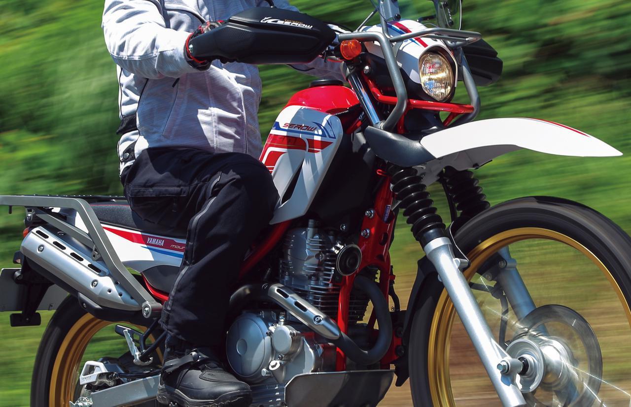 画像: 【インプレ】ヤマハ「ツーリングセロー」(2021年) - webオートバイ