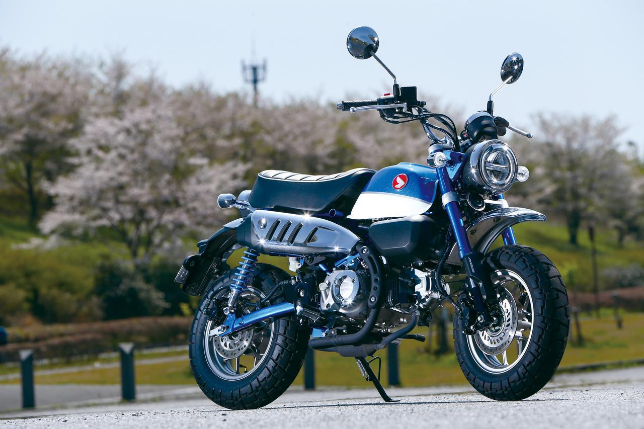 画像: Honda Monkey125 ●空冷4ストOHC単気筒●124cc●9.4PS/7000rpm●1.1kg-m/5250rpm●105(ABSは107)kg●775mm●5.6L●120/80-12・130/80-12 税込価格 STD仕様:40万7000円 ABS仕様:44万円