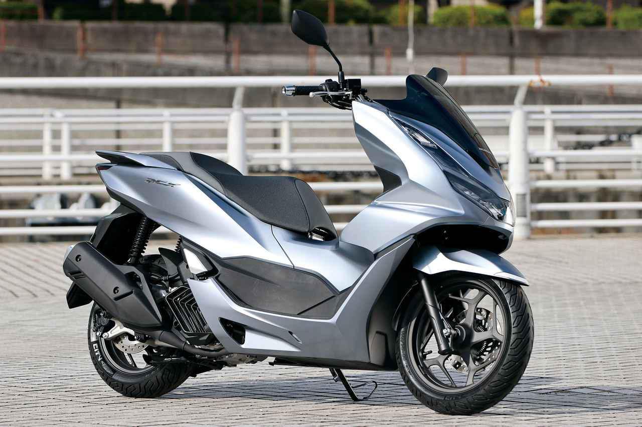 画像: Honda PCX ●水冷4ストOHC単気筒●124cc●12.5PS/8750rpm●1.2kg-m/6500rpm●132kg●764mm●8.1L●110/70-14・130/70-13 税込価格:35万7500円