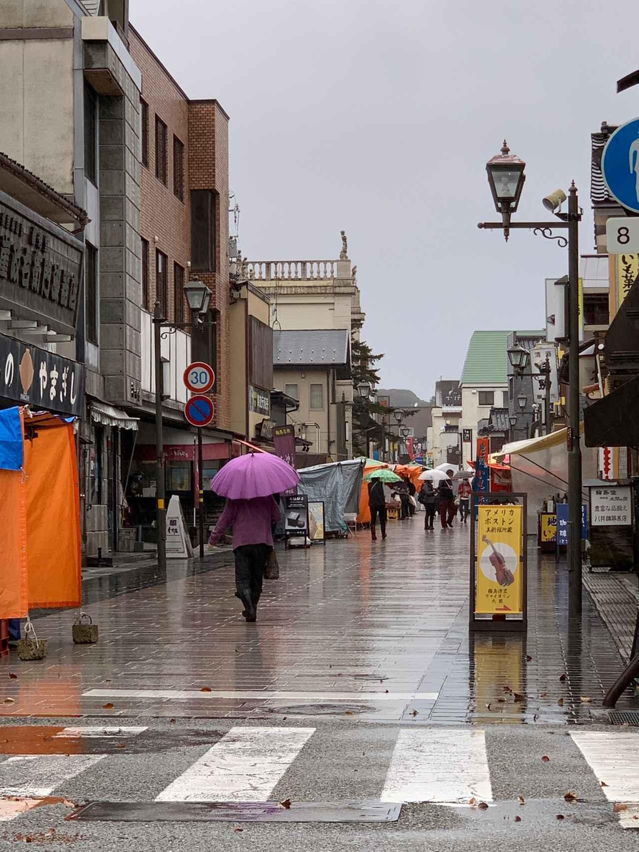 画像: ▲輪島の朝市通り