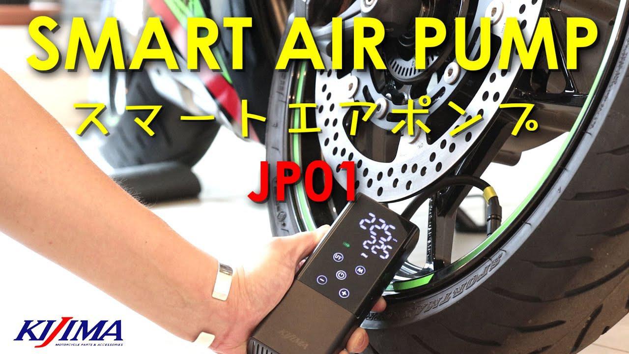 """画像: 充電式の電動空気入れ """"SMART AIR PUMP""""(スマートエアポンプ)の紹介動画 www.youtube.com"""