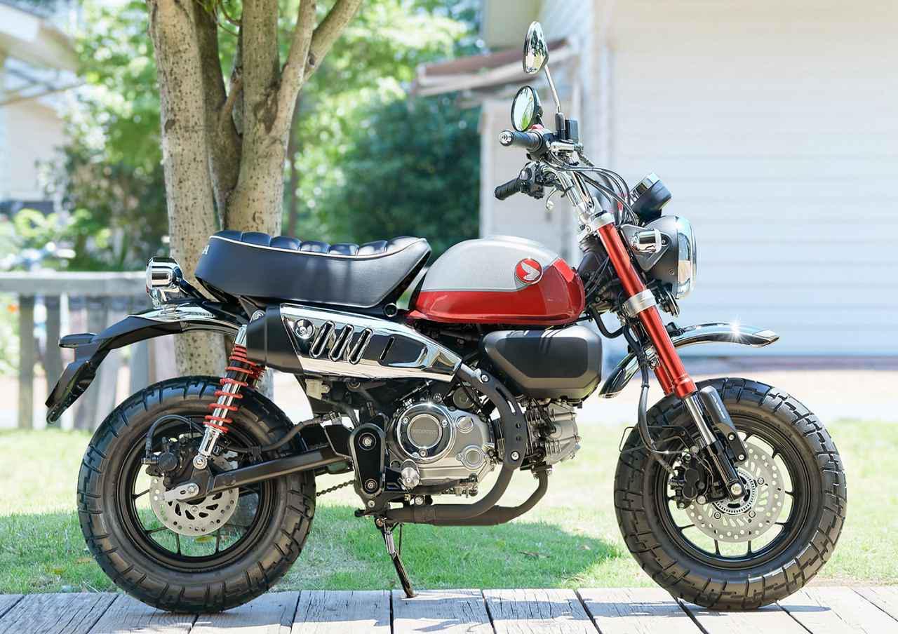 画像: 【新型情報】ホンダ「モンキー125」 - webオートバイ