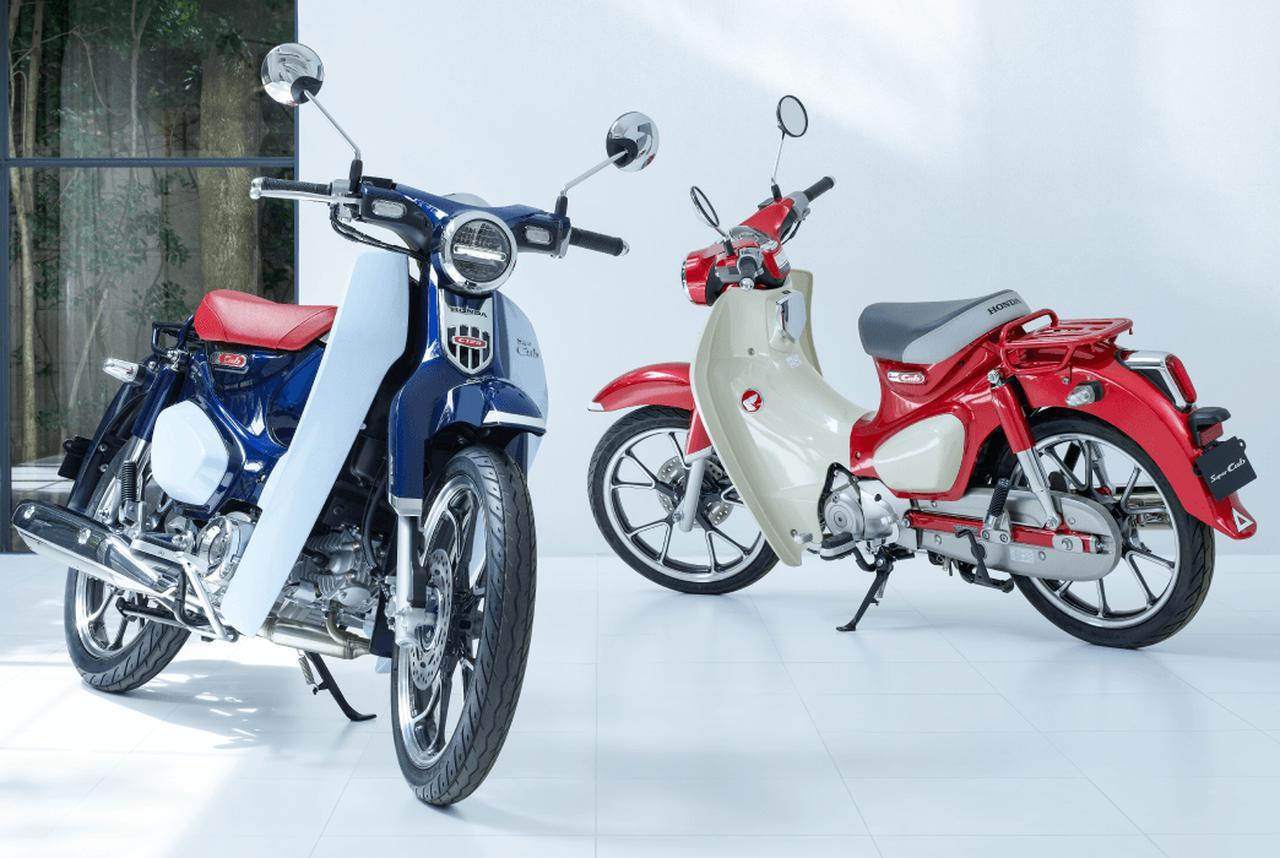 画像: 【新型情報】ホンダ「スーパーカブC125」 - webオートバイ