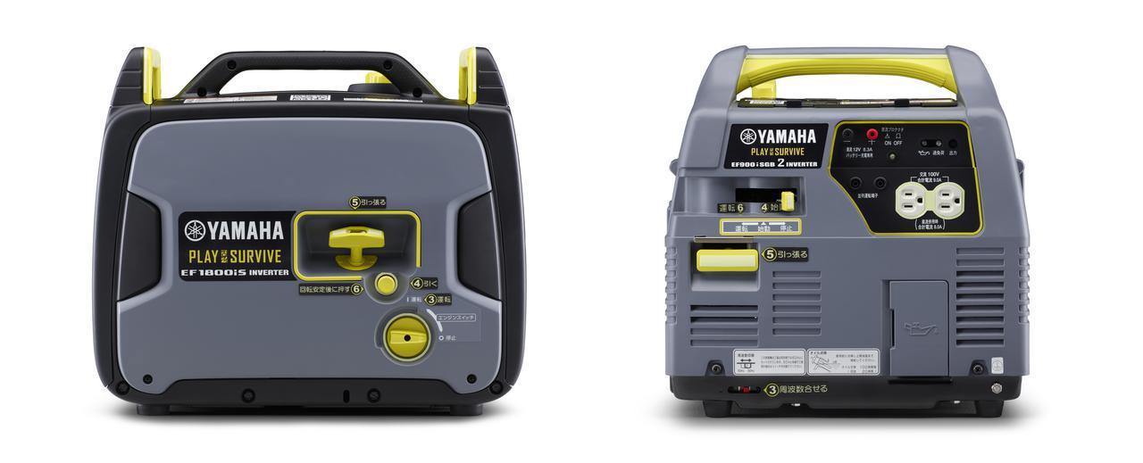 画像: ▲発電機 「EF1800iS / EF900iSGB2」 (コンセプトモデル)