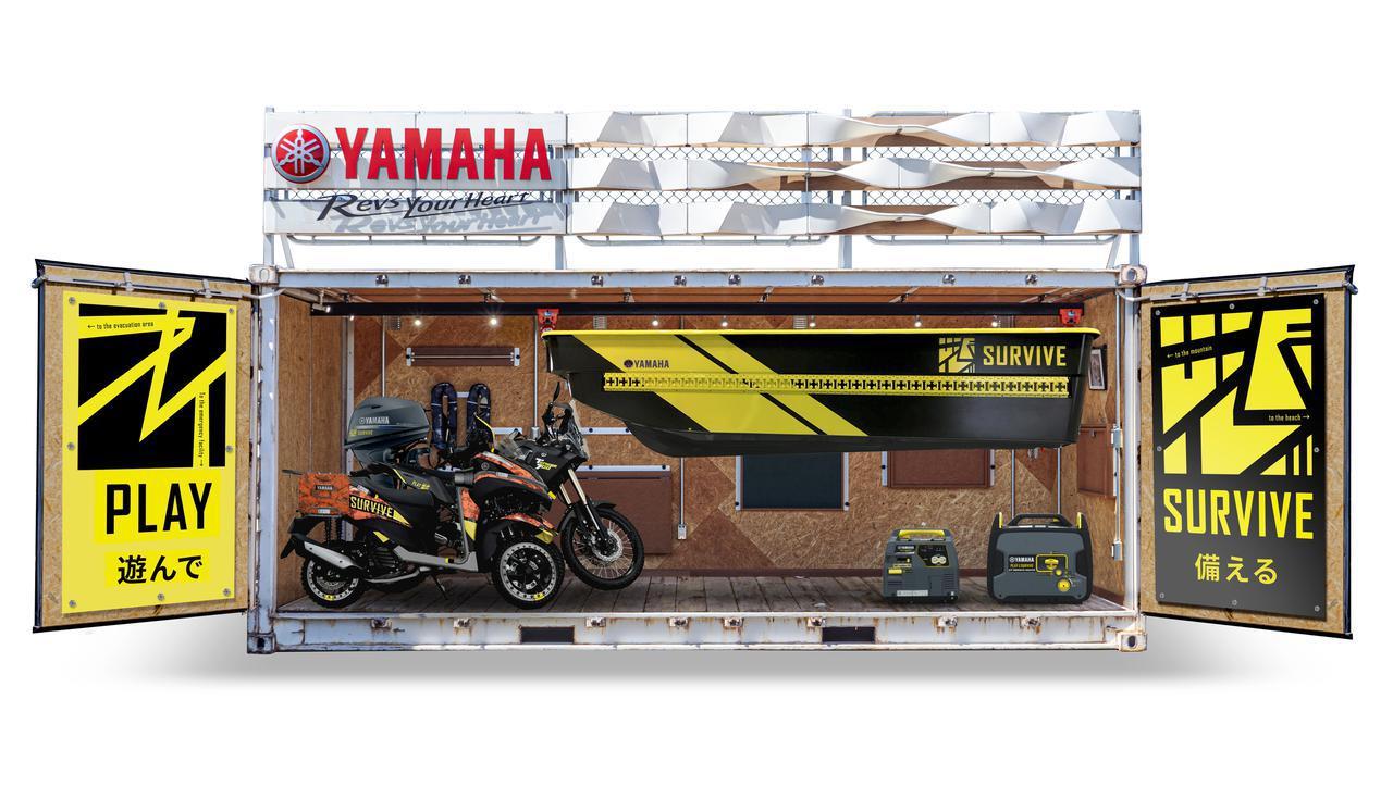 画像1: トリシティ125/155のサバイバル・カスタム!? ヤマハが「ラフロード トリシティ コンセプト」を日本最大級の防災見本市に出展