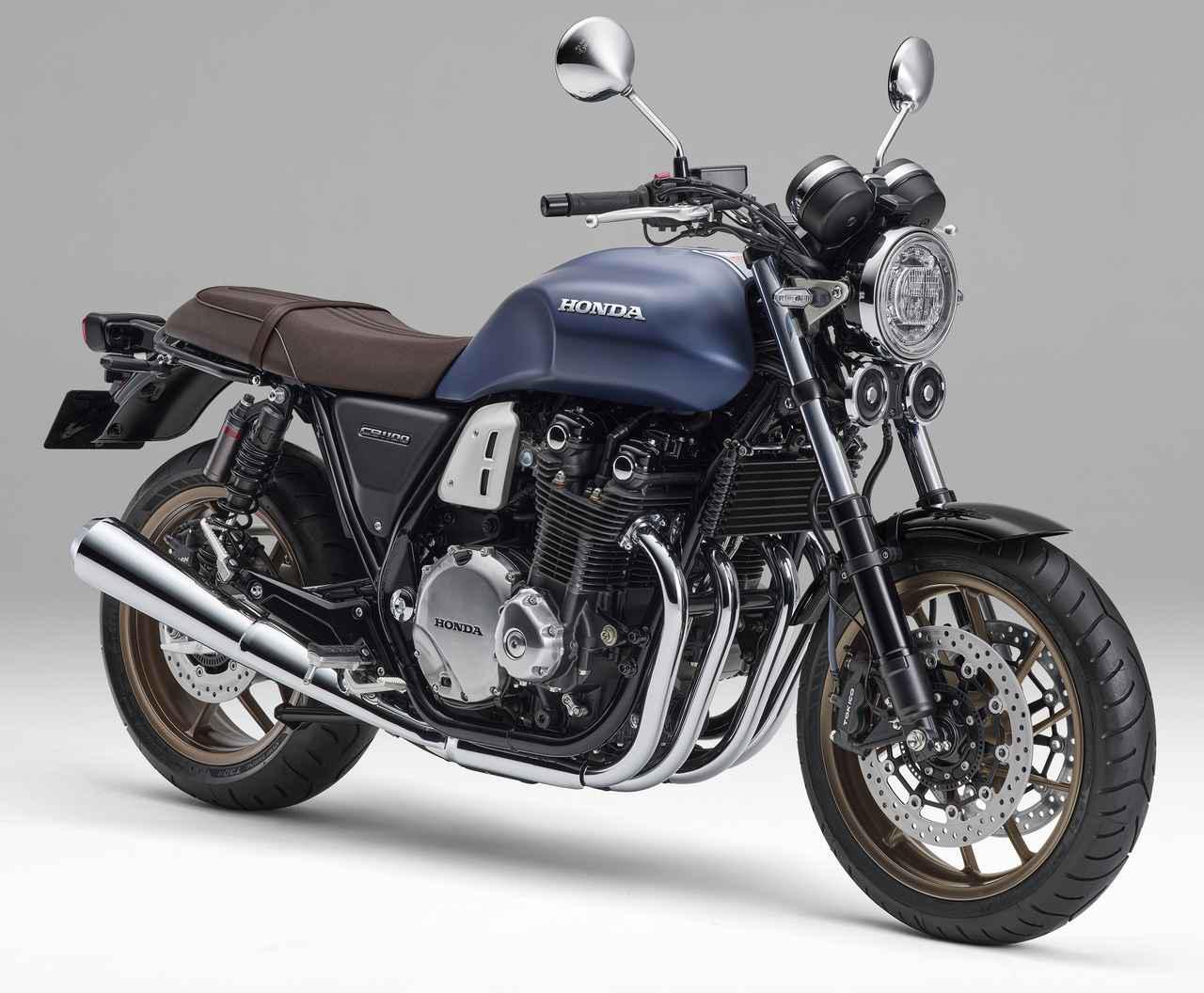 画像: Honda CB1100 RS Final Edition 総排気量:1140cc エンジン形式:空冷4ストDOHC4バルブ並列4気筒 シート高:785mm 車両重量:252kg 発売日:2021年10月28日(木) 予約期間:2021年10月8日(金)~2021年11月30日(火) 税込価格:140万3600円
