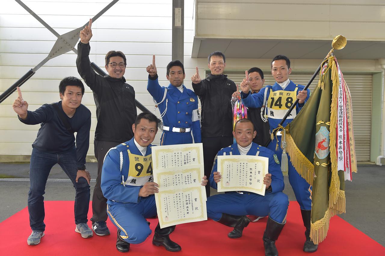画像: 団体 第2部 優勝  熊本県警察チーム