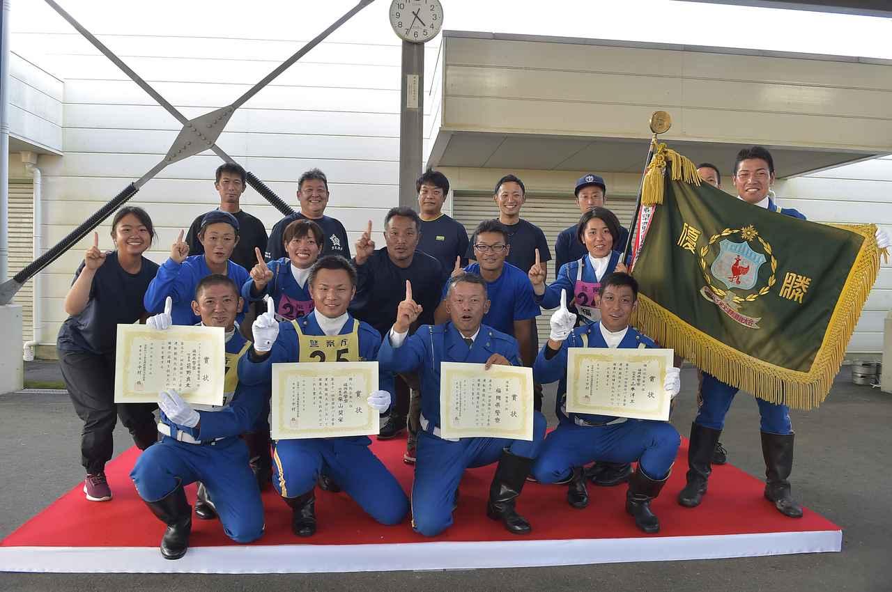 画像: 団体 第1部 優勝 福岡県警察チーム