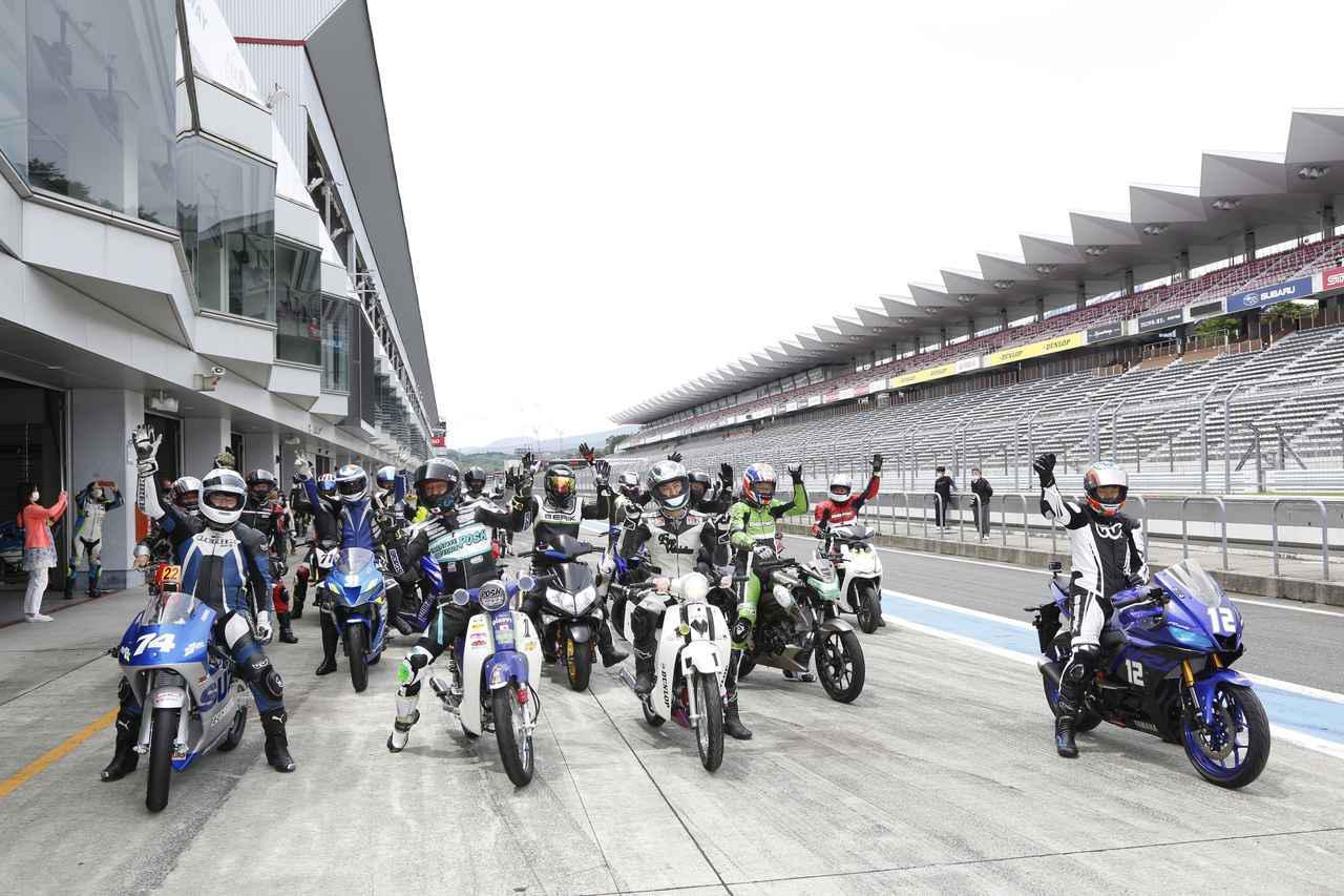 画像: お待たせいたしました!11月1日(月)開催予定のMAX ZONE mini最終戦・エントリー受付開始です! - webオートバイ