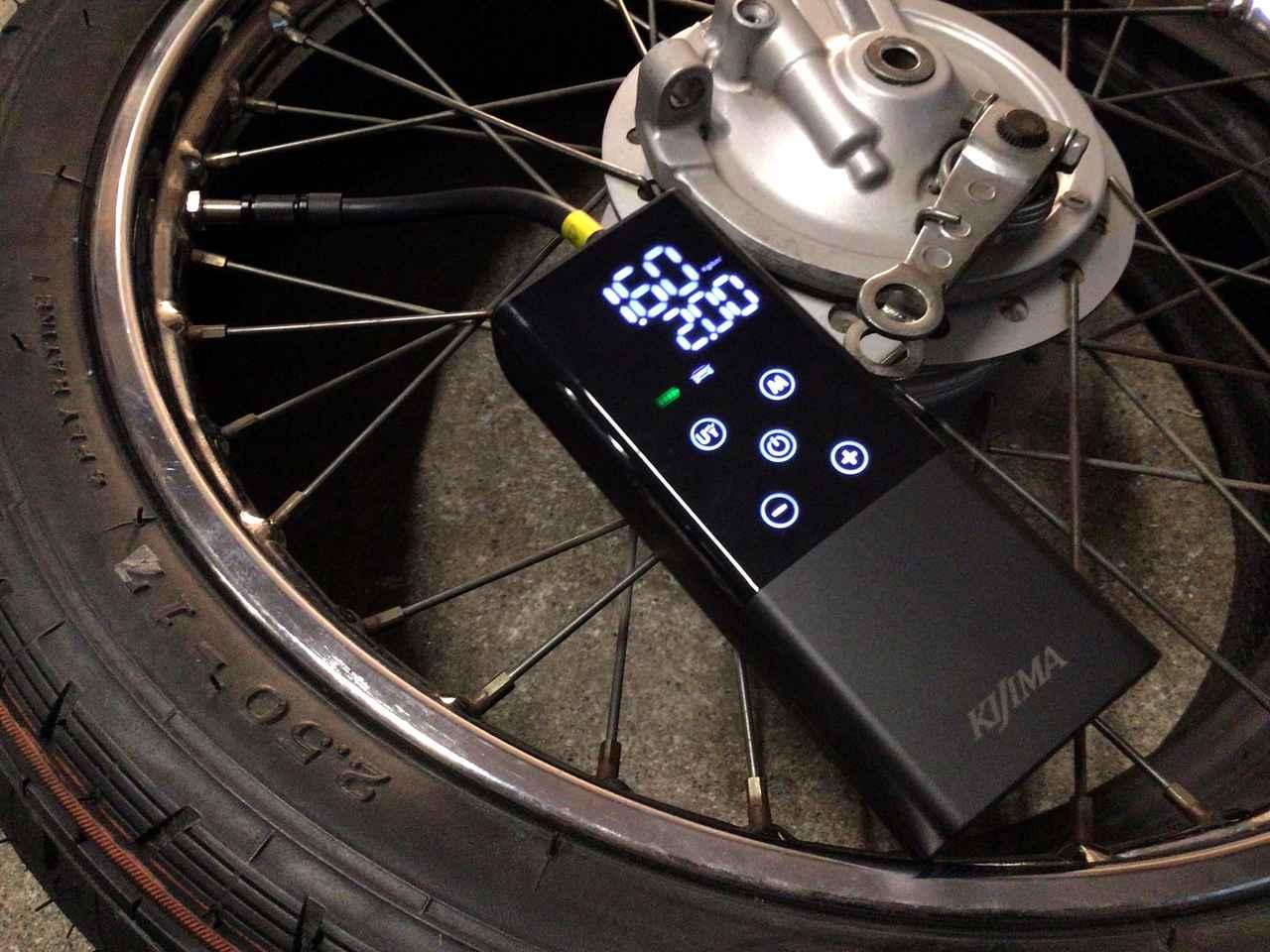 画像: キジマのスマートエアポンプはこんな具合 指定エア圧をセットして電源ボタン押せばブーンとエア入れてくれます 日々のタイヤエアチェックに効果を発揮しますね、コレは チャックも数種類あって、自転車にも入れられるし、サッカーボールにだってエア入れられます!