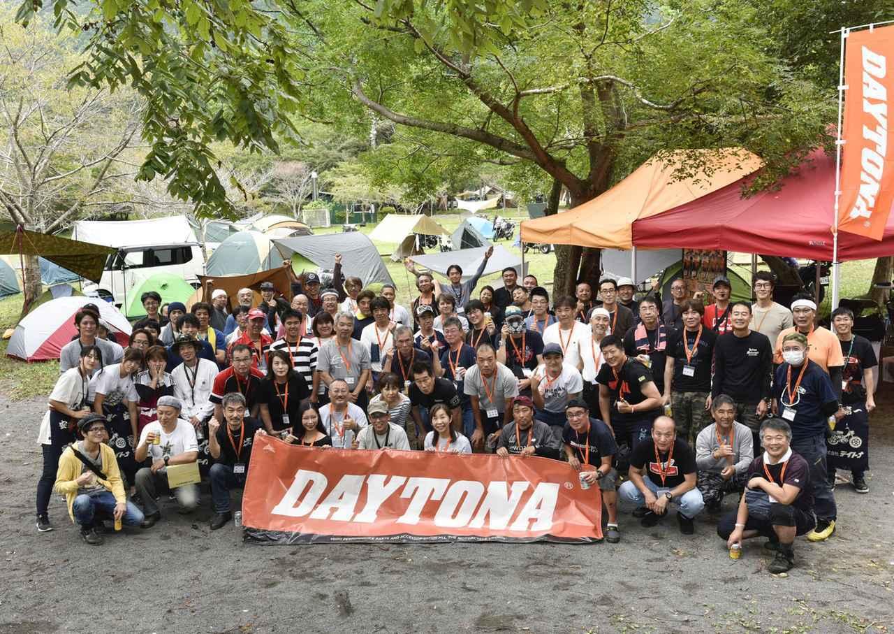 画像: ステラの突撃キャンプレポート! デイトナの「開発会員キャンプミーティング」に潜入 - webオートバイ