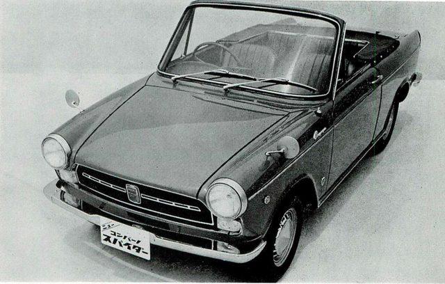 画像: ダイハツ コンパーノ スパイダー(1969年モデル)