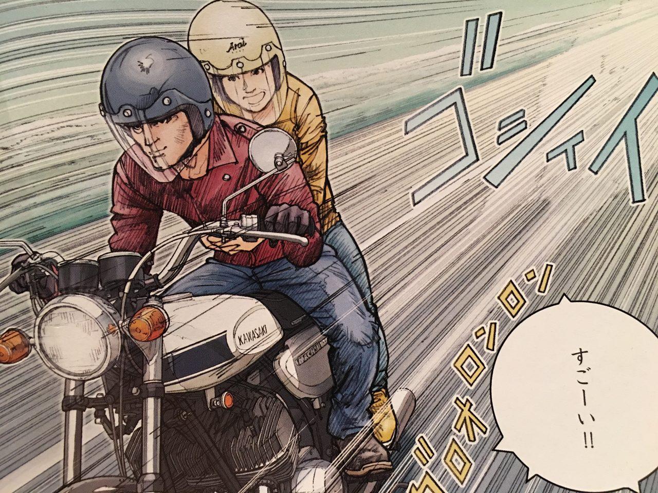 画像: マッハに疲れた男を、マッハに憑かれた男に変えたのは女の一言だった - 『RIDEX ライデックス カワサキ スペシャルエディション』より  - LAWRENCE(ロレンス) - Motorcycle x Cars + α = Your Life.