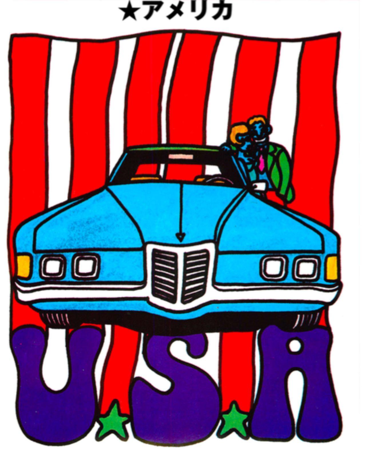 画像: 【世界の自動車年鑑】 第13回「エー エム エックス」(1969年モデル)