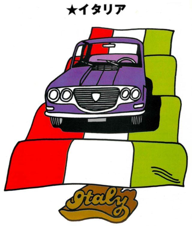 画像: 【世界の自動車年鑑】 第47回「アルファロメオ 2600SZ」(1969年モデル)